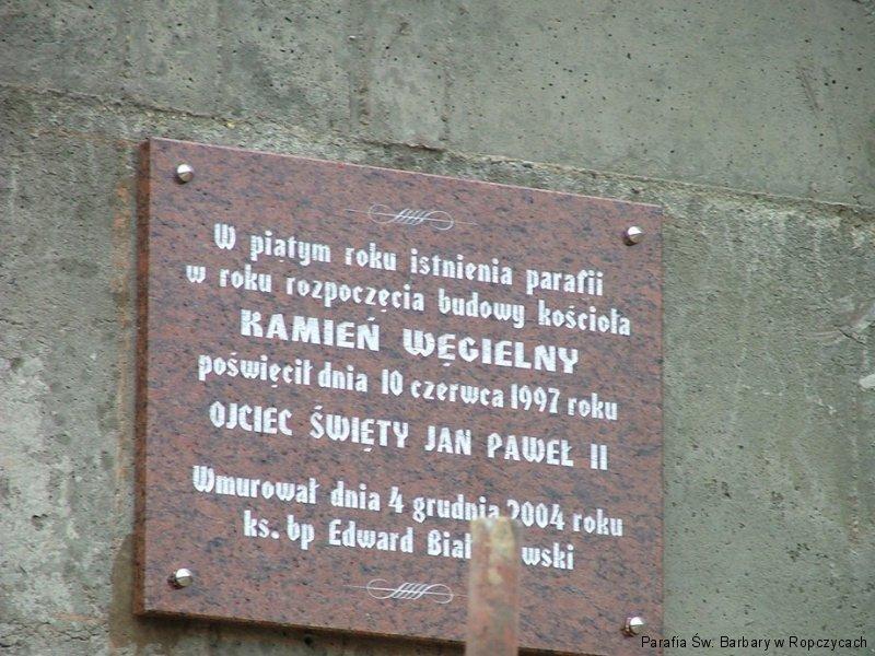 kamien-wegielny-11